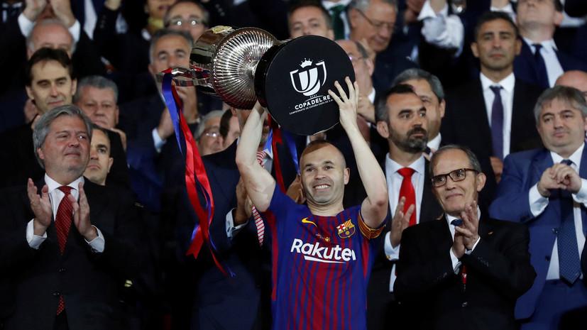 Триумф «Барсы» в Кубке Испании, 31-й гол Салаха в АПЛ и победа «Наполи» в Турине: итоги футбольных выходных в Европе