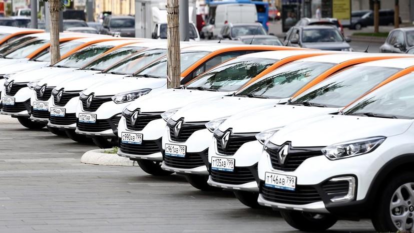 Иностранцы смогут арендовать автомобили каршеринга в Москве