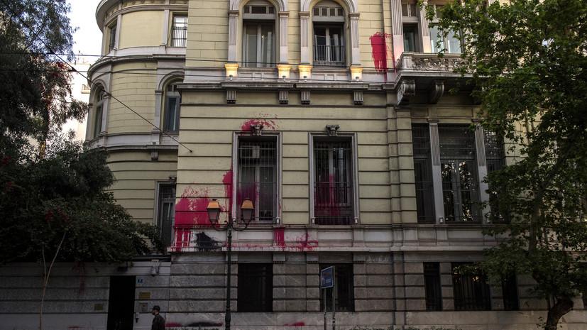 Французское посольство в Афинах облили краской из-за участия в ударе по Сирии