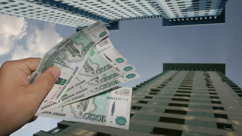 ЦБ ожидает рост зарплат бюджетников до 15% в 2018 году