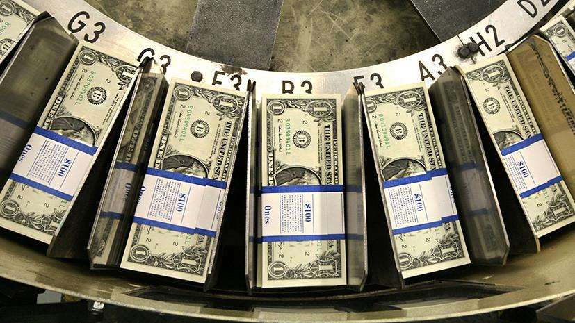 По правилам бюджета: для чего Центробанк возобновил покупку валюты на внутрироссийском рынке
