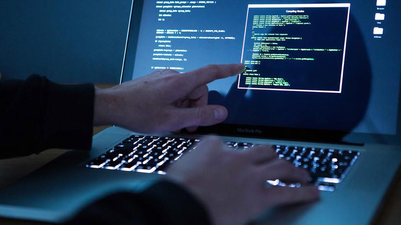 Роскомнадзор заблокировал более 200 интернет-ресурсов в Оренбургской области с начала года