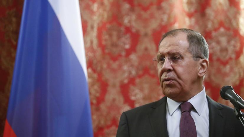 Лавров назвал колониальной позицией призыв Макрона не выводить войска из Сирии