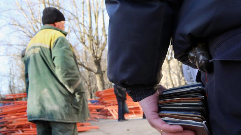 Киев прорабатывает меры по сокращению числа украинских трудовых мигрантов в России