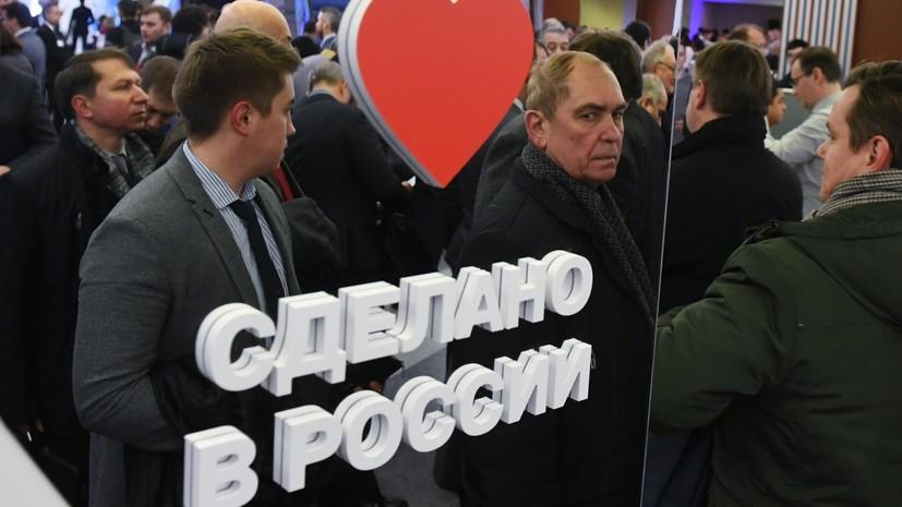 Сертификаты бренда Made in Russia получили 450 наименований