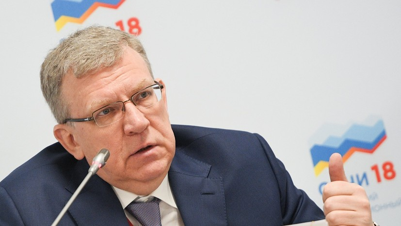 Эксперт прокомментировал заявление Кудрина о влиянии санкций на курс рубля