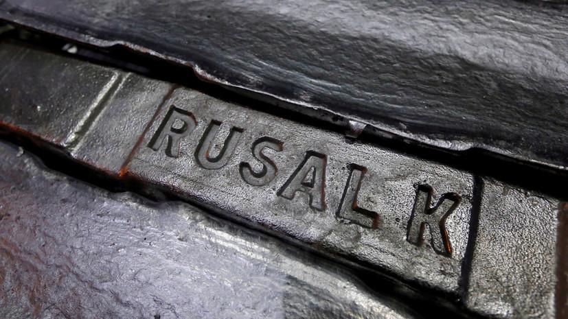 С «Русала» могут снять санкции, ежели Дерипаска откажется отконтроля над компанией