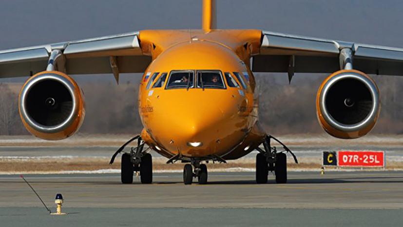 Самолёт «Саратовских авиалиний» столкнулся с буксировщиком в аэропорту Домодедово