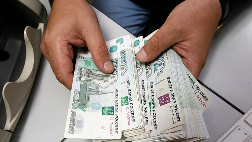 Правительству предлагают создать в России алиментный госфонд