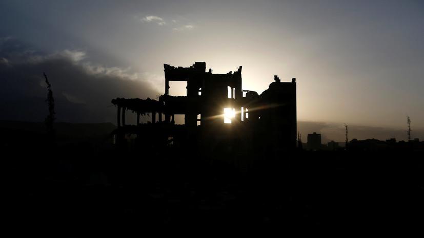 СМИ сообщили о гибели людей в результате авиаударов по свадьбе в Йемене