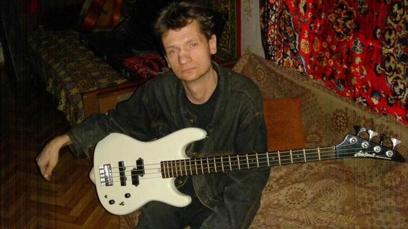 В Воронеже скончался бывший бас-гитарист группы «Сектор газа»
