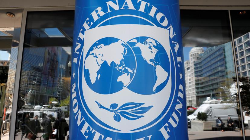 S&P: Пятый транш кредита МВФ вполне может стать последним для Украинского государства