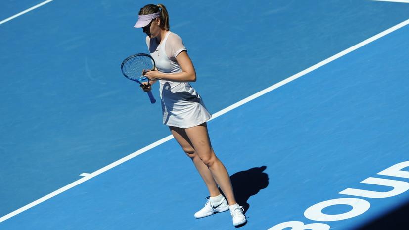 «Уверенность в себе — довольно странная штука»: почему турнир в Штутгарте может определить будущее Марии Шараповой