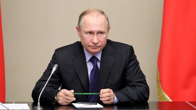 Путин подписал закон о блокировке в интернете порочащих честь и достоинство сведений