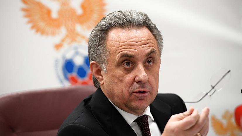 Мутко заявил, что вход на финал Кубка России по футболу, скорее всего, будет свободным