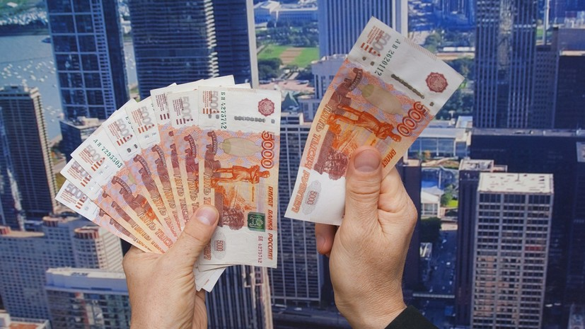 Опрос показал, сколько денег для счастья нужно россиянину