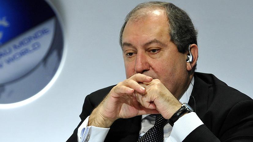 Президент Армении принял отставку правительства