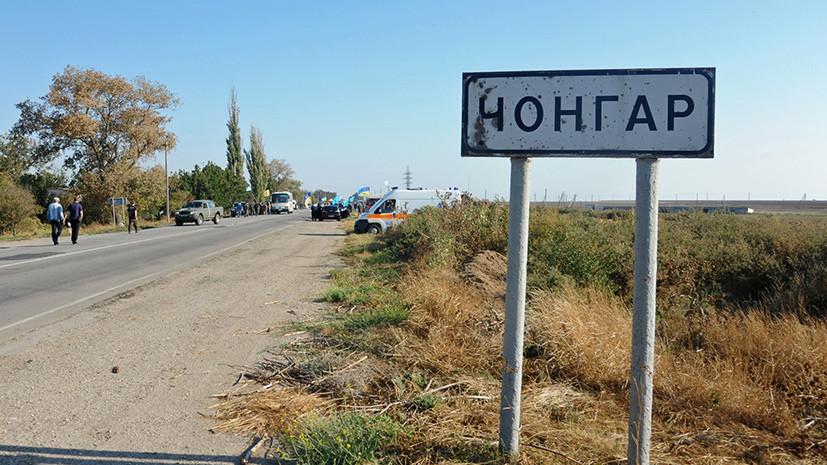 Генпрокурор Украины сообщил о задержании собиравшей в Крыму подписи за Путина