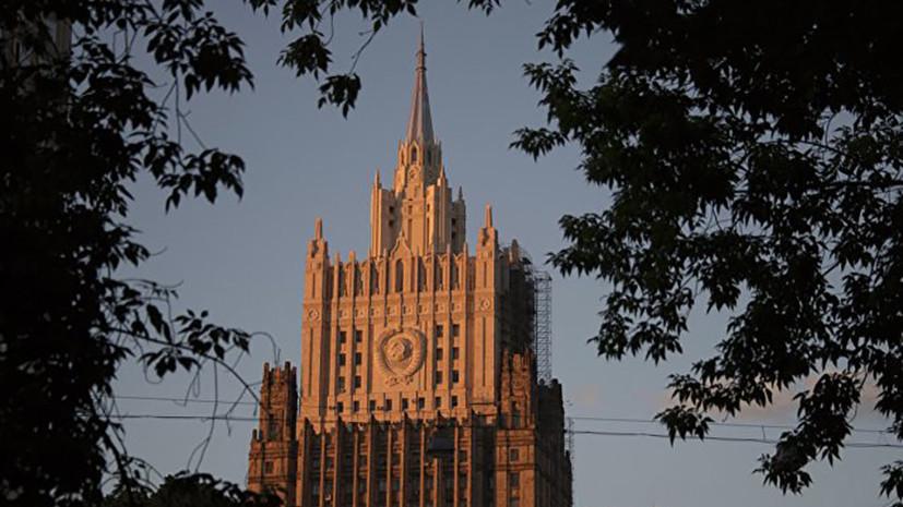 В МИД назвали новейшее оружие России реакцией на ситуацию в мире