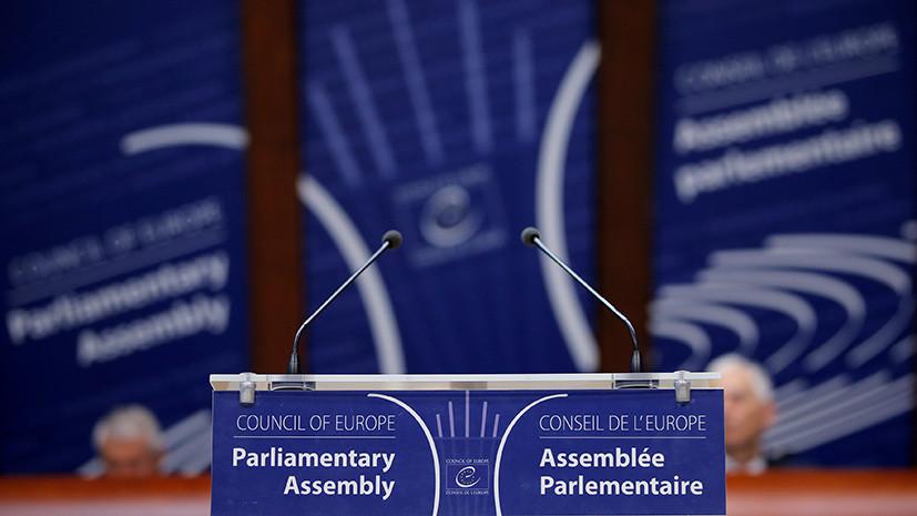 Эксперт оценил заявление представителя ПАСЕ о дефиците бюджета