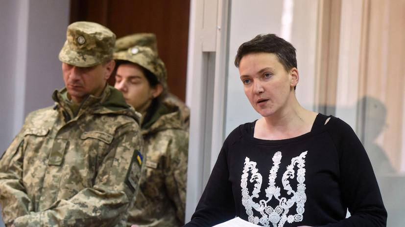 Намайдан вышли сплакатами «Свободу Савченко»