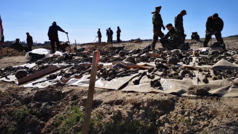 В Латвии во время ремонта дороги обнаружили останки 145 советских солдат