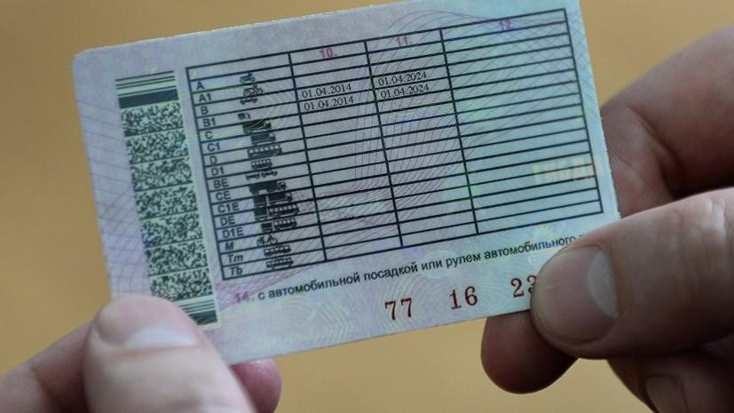 Эксперт оценил возможные изменения в проведении экзаменов на водительские права