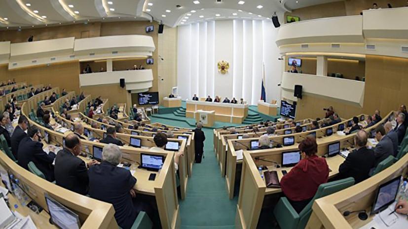 Комитет Совфеда поддержал концепцию законопроекта об ответных мерах на санкции США