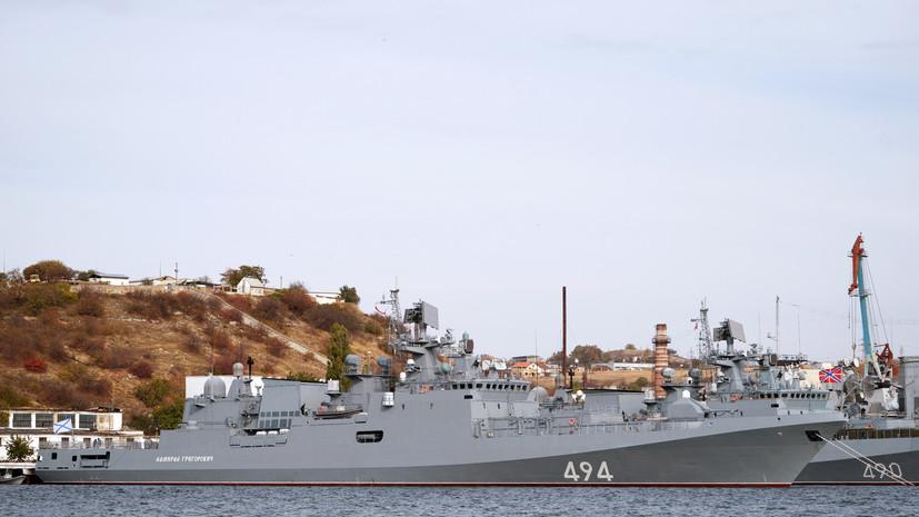 Две корабельные группы ЧФ проводят учения в Средиземном море
