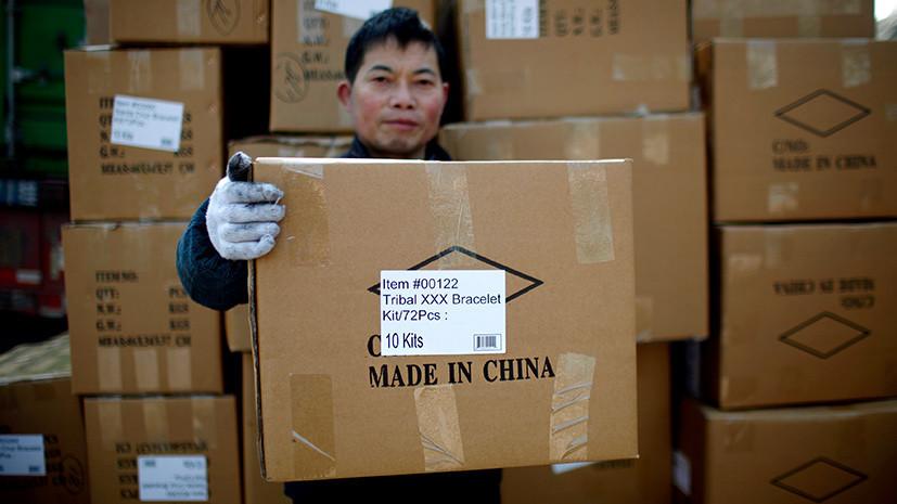 «Национальные изюминки»: с чем связан активный рост российско-китайского товарооборота