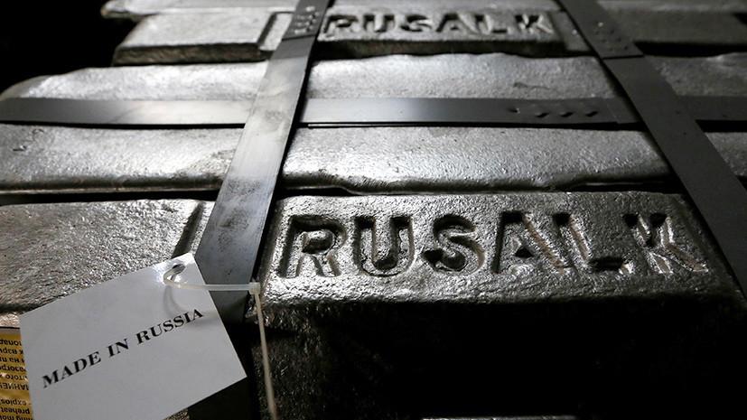 Песков сравнил санкции США против РУСАЛа с экономическим рейдерством