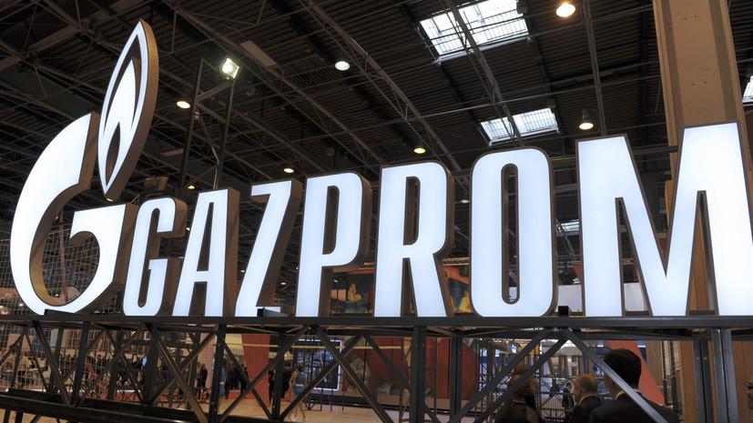 «Газпром» допускает транзит газа через Украину после 2019 года