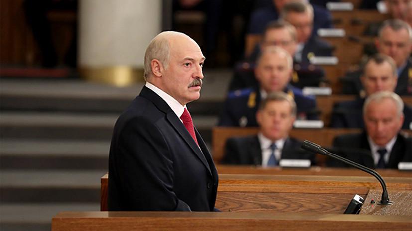 «Нам сейчас не до референдума»: о чём говорил в послании к народу и Национальному собранию Александр Лукашенко