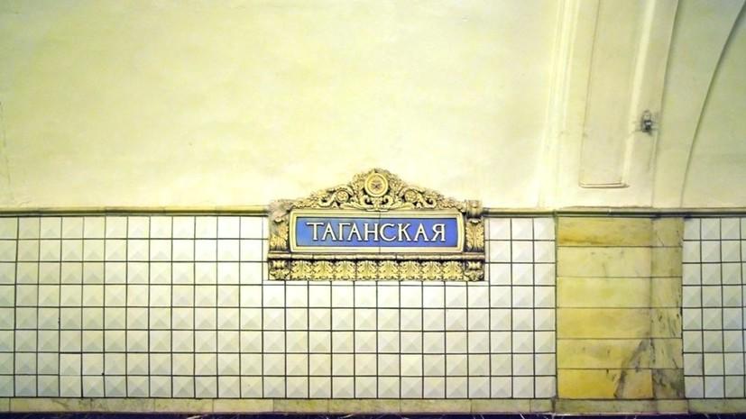 Нафиолетовой ветке метро в столицеРФ встали поезда