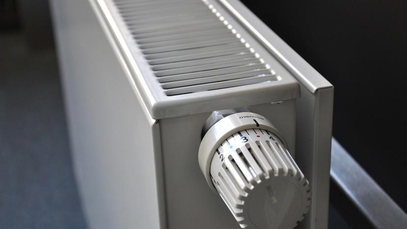 Отопление в столицеРФ начнут выключать вконце апреля— начале мая