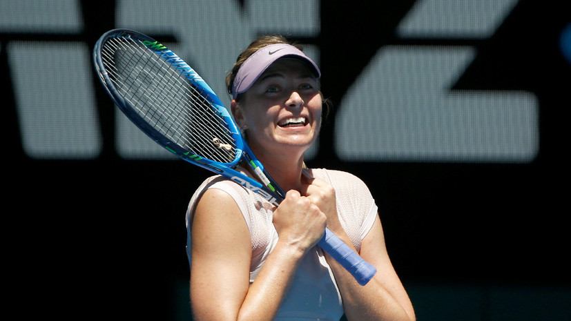 Шарапова не смогла пробиться во второй круг турнира WTA в Штутгарте