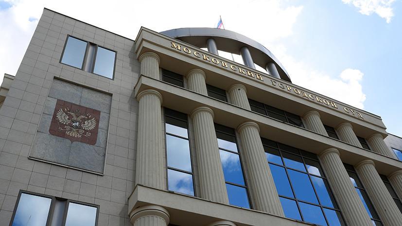 Мосгорсуд оставил в силе приговор экс-директору Библиотеки украинской литературы