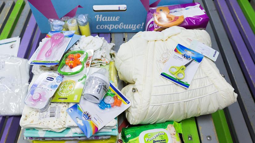 Опрос: большинство жительниц России выберут набор товаров для младенцев вместо пособия