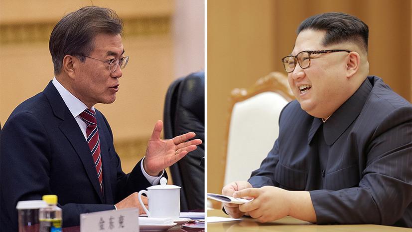 «Разминка перед Трампом»: чего ждать от встречи лидеров КНДР и Южной Кореи