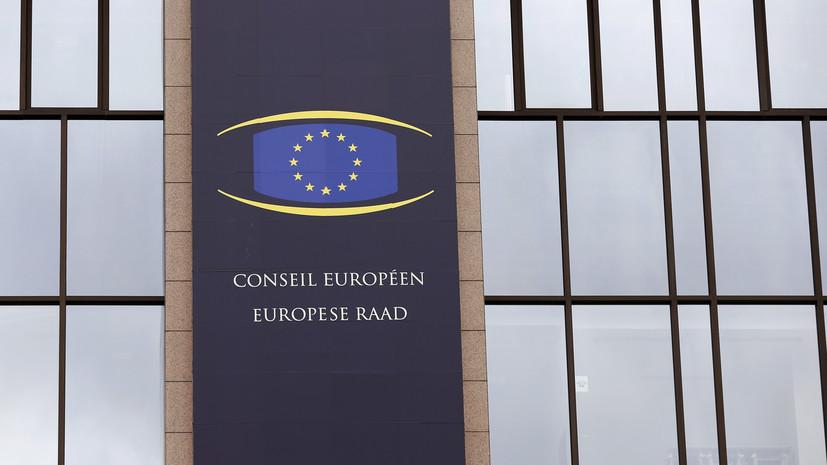 Эксперт оценил заявление Совета Европы о возможных мерах в отношении России
