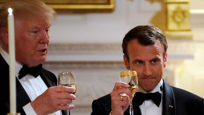 Трамп произнёс тост в честь дружбы Франции и США