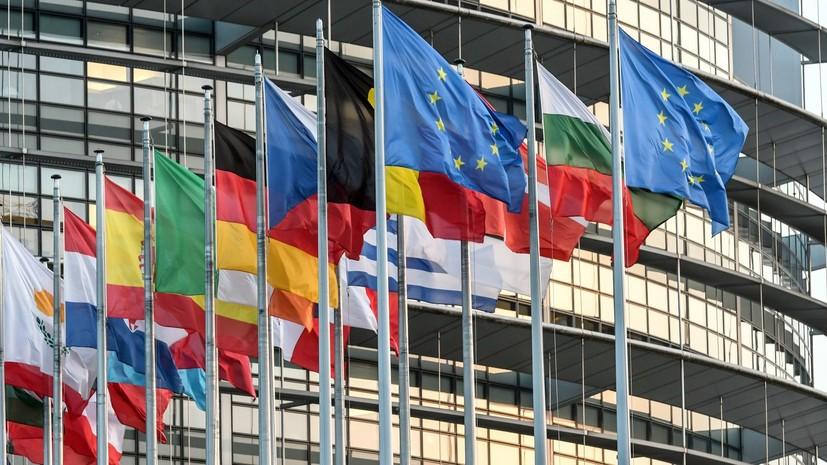 В Евростате назвали страны ЕС с самым большим госдолгом