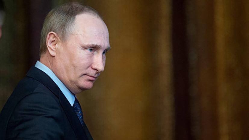Путин: применение военной силы в обход СБ ООН играет на руку террористам