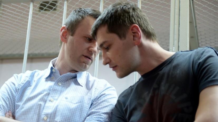 Верховный суд признал законным приговор Навальным по делу «Ив Роше»