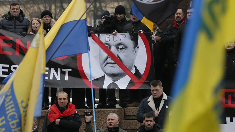 В Киеве сторонники Саакашвили потребовали импичмента Порошенко