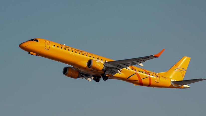 Росавиация решила продлить срок ограничения на полёты для «Саратовских авиалиний»