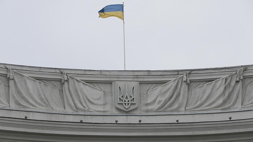 Правительство Украины одобрило прекращение транзита российских судов