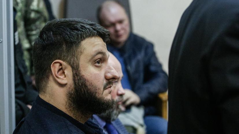 На Украине суд отменил арест имущества сына главы МВД Авакова