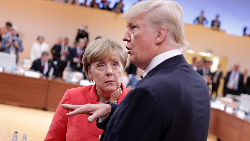 «Разговор будет непростым»: какие проблемы обсудят Трамп и Меркель в Вашингтоне