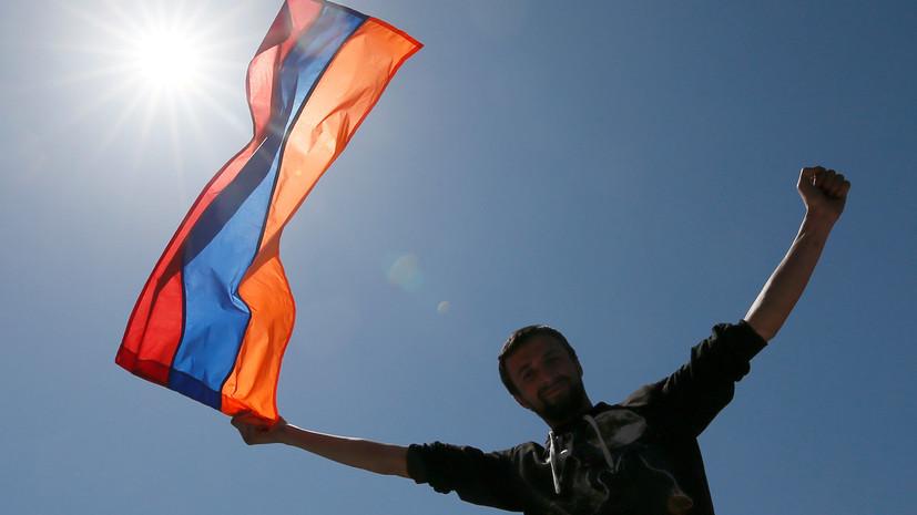 Партия «Дашнакцутюн» выходит из правящей коалиции в парламенте Армении